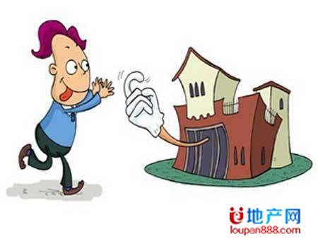 新手买房需注意这五大判断标准