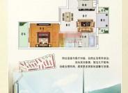 武功山嵘源温泉养生公寓•无界