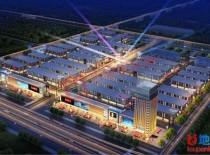 安福豪德国际商贸城