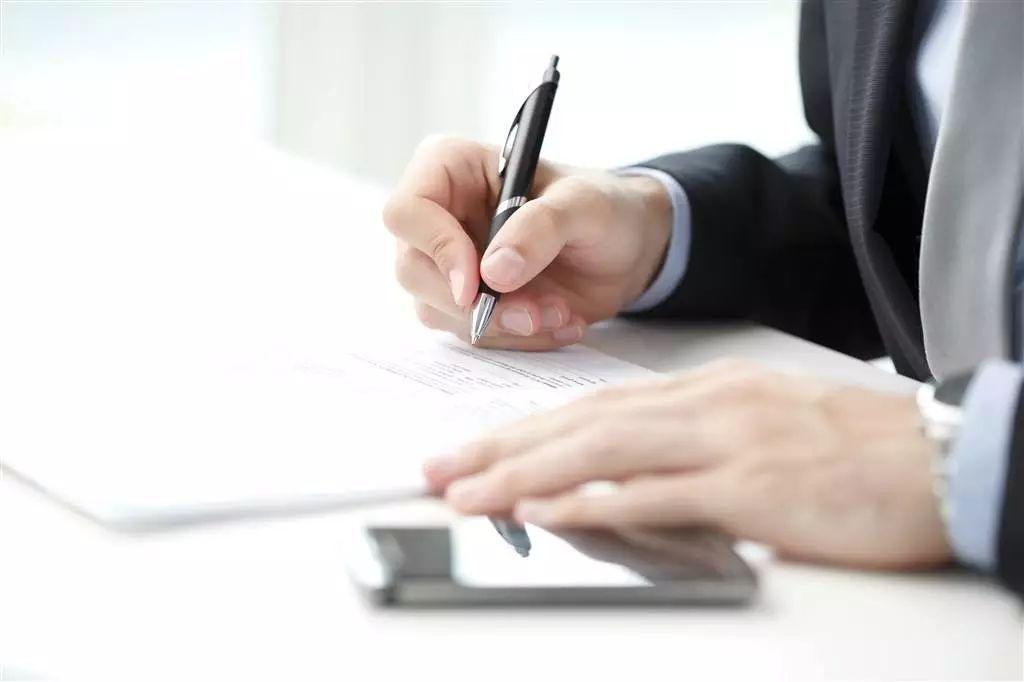 签订购房合同注意6大问题,尤其是权利与义...